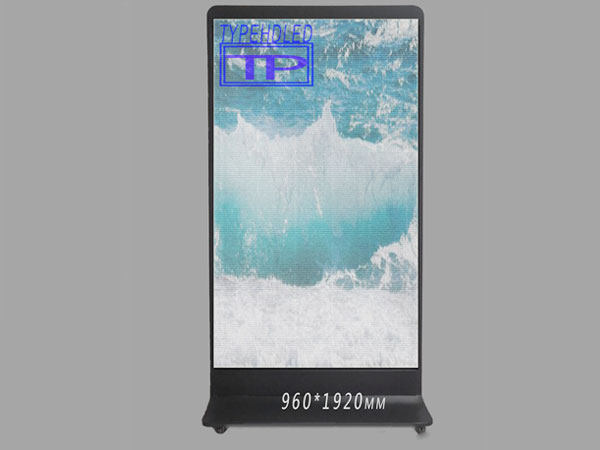 P3-Outdoor Advertising Machine